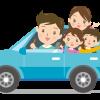 大型連休を車で帰省や家族旅行する場合の工夫と注意!