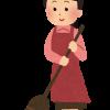 九州の方言は真ん中に一つ多く言葉が入ったりちがういみだったり♪/はわく、こゆい、なおす
