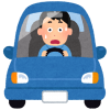 気をつけよ!!やませ(濃霧)の時期は車の運転注意!