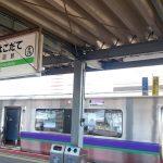 新幹線を使ってスムーズに新函館ー函館駅に行きたい人向けのレポ♪