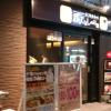 上野駅から徒歩3分♪ピーク期でも、宿泊2600円♪